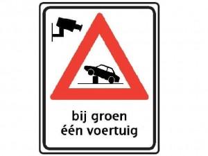 Intechraal_Hofplaats_05 (ID 117587)